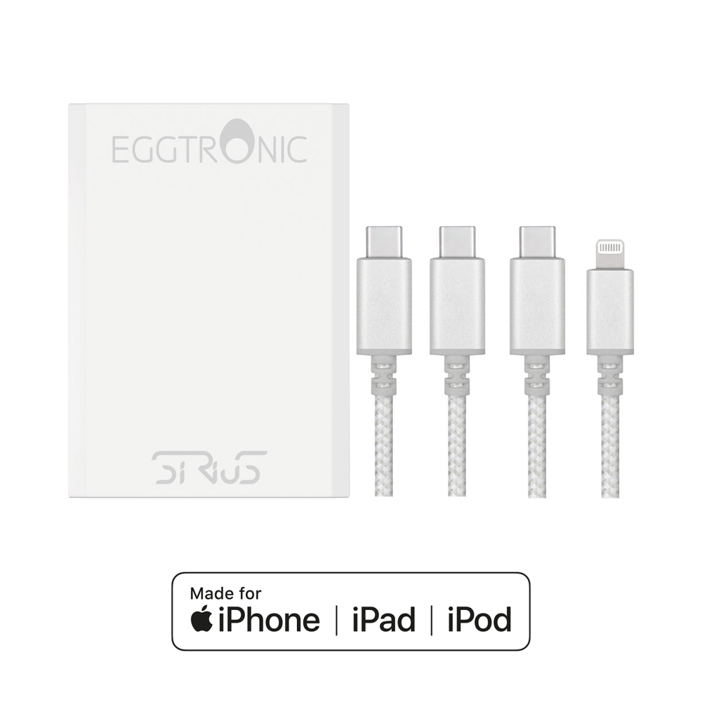 Sirius 65W Laptop Charger - Apple Bundle